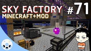Minecraft Sky Factory #71 - ครบเครื่องเรื่องคอม