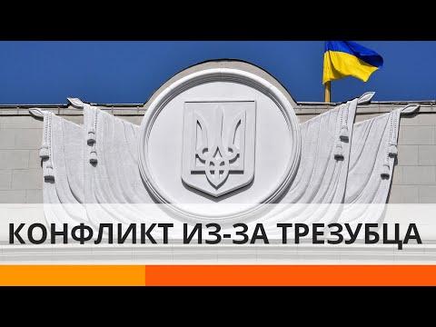 Украинцы возмущены поведением