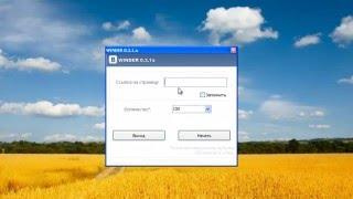Как Раскрутить группу ВКонтакте бесплатно?