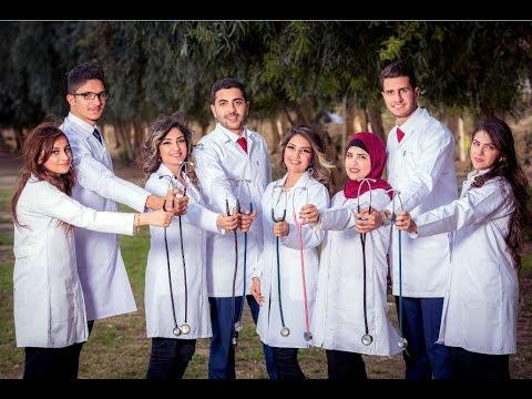 تخرج طلاب كلية الطب #جامعة بغداد  2017 | الدفعه 86 | Baghdad Medical College Graduation