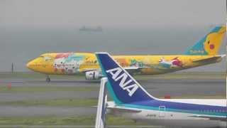 ピカチュウジェット 着陸&離陸 B747-400D 【Full HD】