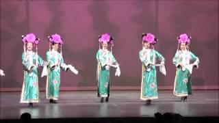 Qing Dynasty Dance