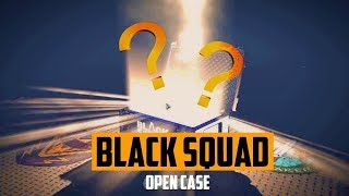 Открытие кейсов в Black Squad - Стоит ли их открывать? - Выпал крутой дроп =D