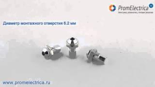 SMQ1 069 Держатель светодиода  Relpol(, 2015-11-26T07:59:31.000Z)
