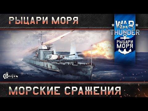War Thunder: Первый танковый турнир в Кубинкеиз YouTube · Длительность: 3 мин28 с