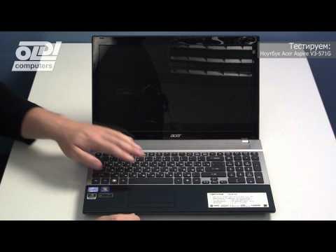 Обзор ноутбука Acer Aspire V3-571G