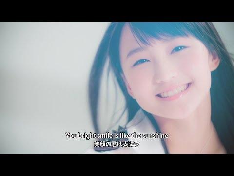 モーニング娘。'14 『笑顔の君は太陽さ』(Morning Musume。'14[You Bright Smile Is Like The Sunshine]) (MV)