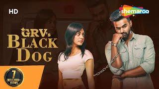 BLACK DOG : GRV | Superhit Punjabi Songs | Full Song 2019 @ShemarooPunjabi