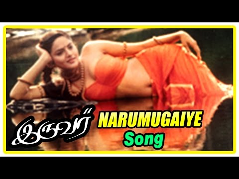 Iruvar Tamil Movie - Narumugaiye Song |...