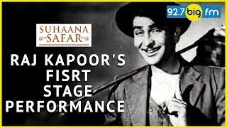 Raj Kapoor's Fisrt S...