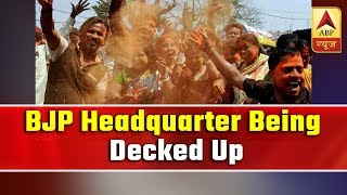 BJP Headquarter Being Decked Up Ahead Of PM Modi's Visit Today | ABP News