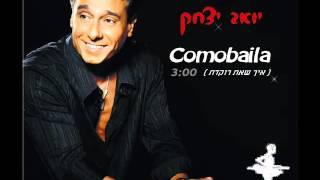 Gambar cover יואב יצחק קומוביילה איך שאת רוקדת Yoav Itzhak