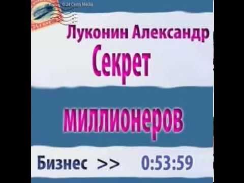 Байкальский филиал ФГБУ Главрыбвод