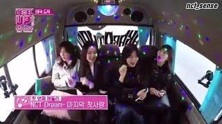 K-Idols Singing, Dancing, Jamming to NCT's Song Part 1