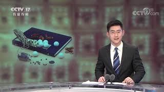 《中国三农报道》 20201224|CCTV农业 - YouTube