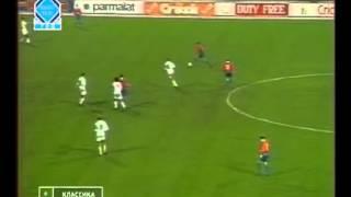 1994.09.15 КК 94-95 1/16 ЦСКА - Ференцварош Венгрия. 1:0 Маманчур