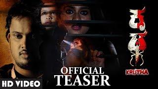 Krutha Official Teaser   New Kannada Teasers 2018   Vijayendra, Meghna Gowda   Uppari Ramesh