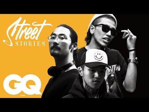 ¥ellow Bucks・Jin Dogg・LEX、日本のヒップホップ最前線を伝えるラッパーたち   STREET STORIES - #7 HIPHOP   GQ JAPAN