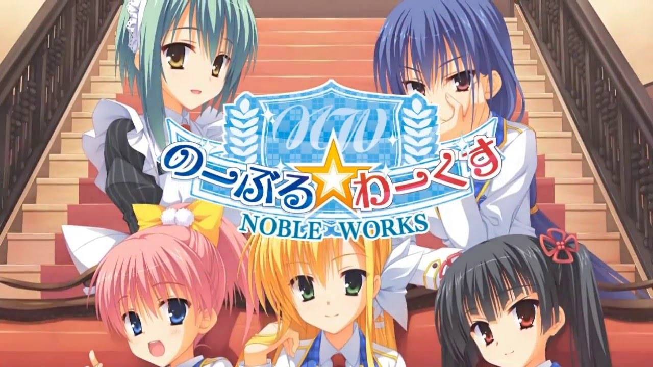 nobleworks vn