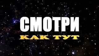 Развлечения в русской бане