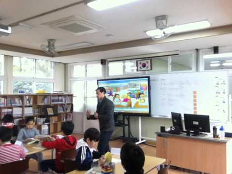 TEFL in South Korea (EPIK) - Full Lesson [Grade 4; 7 students]