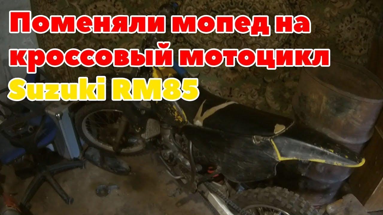 Покупка, продажа мотоциклов. Купить или продать мотоцикл в минске, беларуси. Удобный и мгновенный подбор по параметрам. Только объявления с фотографиями. Десятки тысяч посетителей.