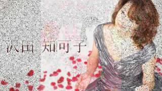 『カバー曲』 泣ける歌の決定版、若者から中高年まで今でもこの曲には多くのファンがいます。