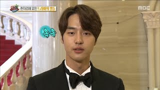 [HOT]  give a moist look ,섹션 TV 20181015
