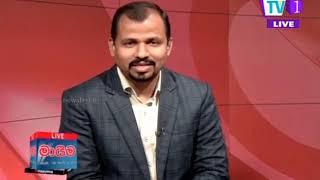 Maayima TV1 13th October 2019