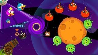 Angry Birds Cannon 5 - BLAST PIGGIES THROUGH BLACK HOLE WITH ROUND ORBIT!