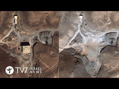 Israel bombs a suspected Syrian nuclear reactor in 2007 - TV7 Israel News 21.03.18