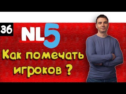 #5 Топ 4 программы для покера