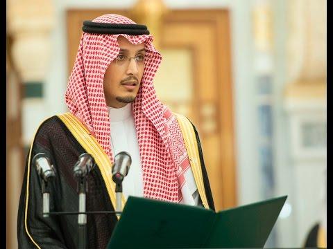 صاحب السمو الملكي الامير أحمد بن فهد بن سلمان يؤدي القسم نائبا لأمير المنطقة الشرقية Youtube