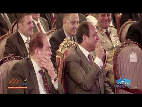 1st Suez Canal Global Conference Promo