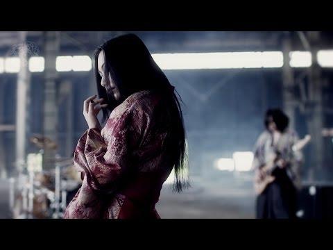 「青天の三日月」(MV)