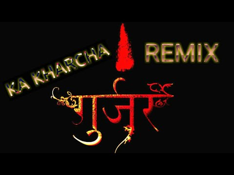 Gujjar Ka Kharcha New Dj Old Style Mixx Song 2019  DjSoNu Jalalpur 1st