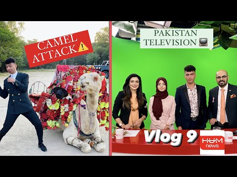 A Day in Islamabad  | Our Talk-Show Appearances |  Pakistan Vlog