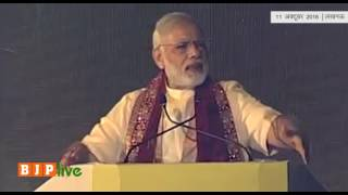 Terrorism is an enemy of humanity PM Shri Narendra Modi in Lucknow