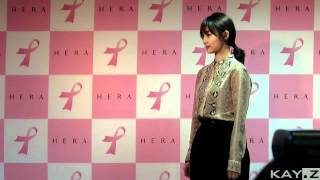 [Hera Pink Ribbon Event] Shin Min-A.111005 1/2