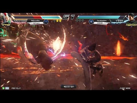 [Twitch TEKKEN CRASH] Group E Match1 : Najin e-mFire vs The Attractions -EsportsTV