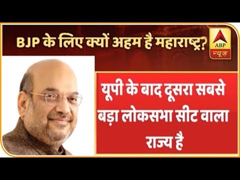 BJP Asks Shiv Sena To Take A Call On Alliance By Soon | ABP News