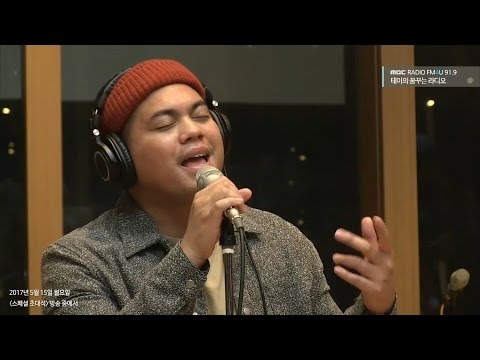 Jeff Bernat - Call You Mine  [테이의 꿈꾸는 라디오] 20170515