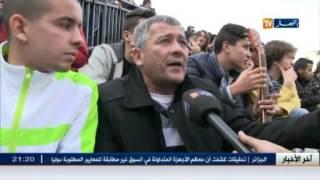 موجز لآخر أخبار الثقافة الجزائرية و العالمية
