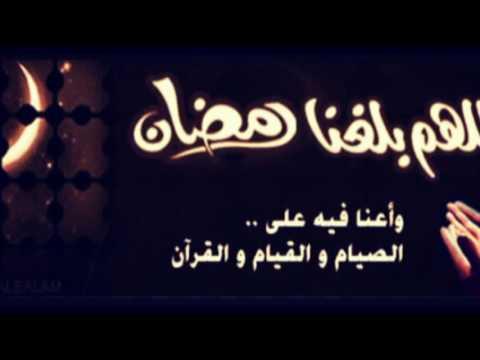 انشودة يارمضان محلا ايامك اداء امين حاميم مونتاجي Einzs Kalibi Youtube