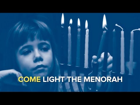 Chanukah Oh Chanukah! - in English AND Yiddish (Lyrics video)
