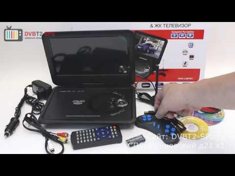 LS-918T портативный DVD + TV