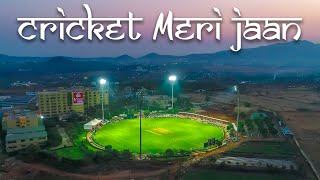Cricket Meri Jaan | Happy World Cricket Day 2020