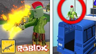 THIS WEAPON IS TOO STRONG! * 30 KILLS! * (Roblox Fortnite)