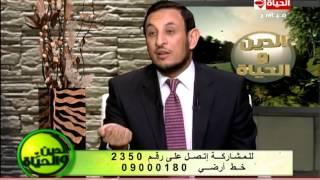 الدين والحياة - فضل العشر الأوائل من ذي الحجة - الشيخ رمضان عبد المعز - Aldeen wel hayah