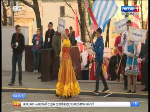В Казани  походят третьи  Всемирные игры юных соотечественников